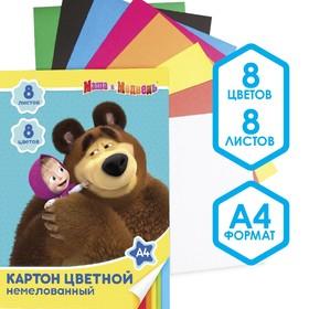 Картон цветной немелованный, А4, 8 листов 'Маша и Медведь', плотность 220 г/м2 Ош