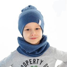 Шапочка для мальчика, цвет индиго/принт воздушный шар, размер 46-50 см