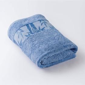 Полотенце «Бамбук», размер 41 × 70 см, махра, цвет голубой