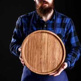 Тарелка-доска деревянная, 35 см, массив дуба