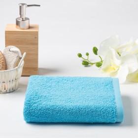 Полотенце махровое, 30х30 см, цвет голубой МИКС Ош