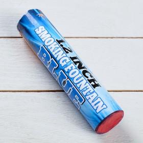 Цветной дым синий, заряд 1,2 дюйма, ПРОФИ, высокая интенсивность, 60 сек, 17 см Ош