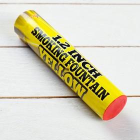 Цветной дым жёлтый, заряд 1,2 дюйма, ПРОФИ, высокая интенсивность, 60 сек, 17 см Ош