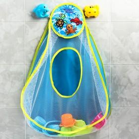 Сетка для хранения игрушек «Прибери игрушки», на присоске