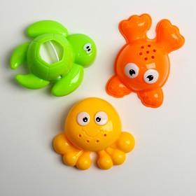 Набор игрушек для купания «Морские рыбки», 3 шт.