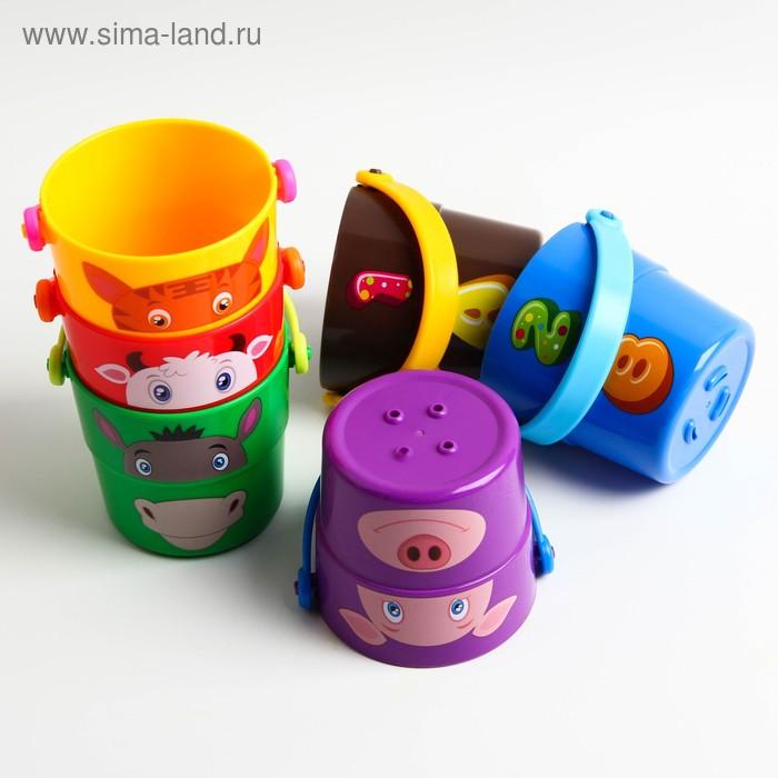 Набор игрушек для купания «Зооведёрки», 6 шт.