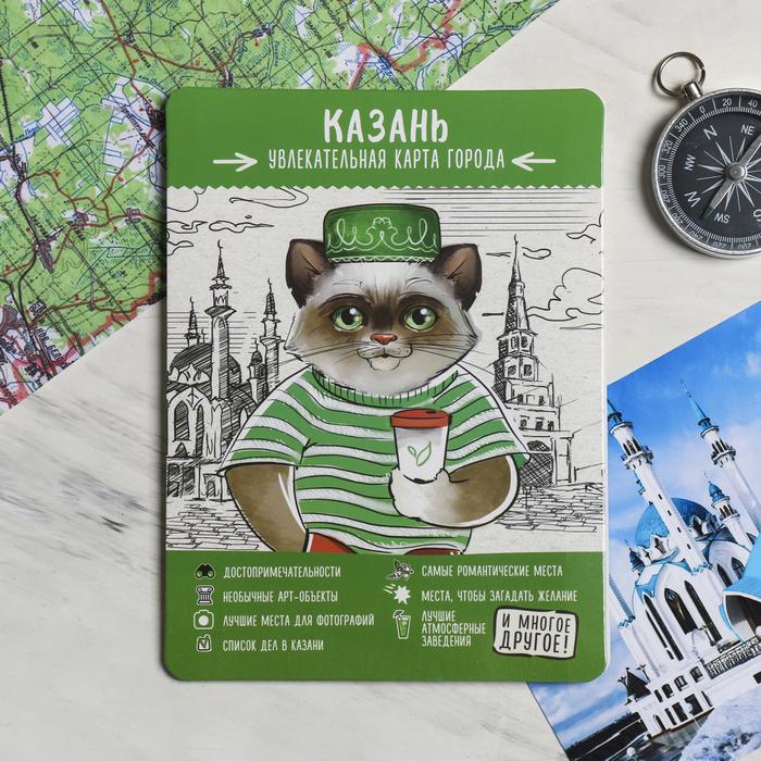 Карта-путеводитель Казань