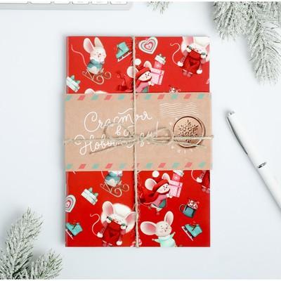 Блокнот с лентой «Счастья в Новом году», 15 × 21 см, 50 л