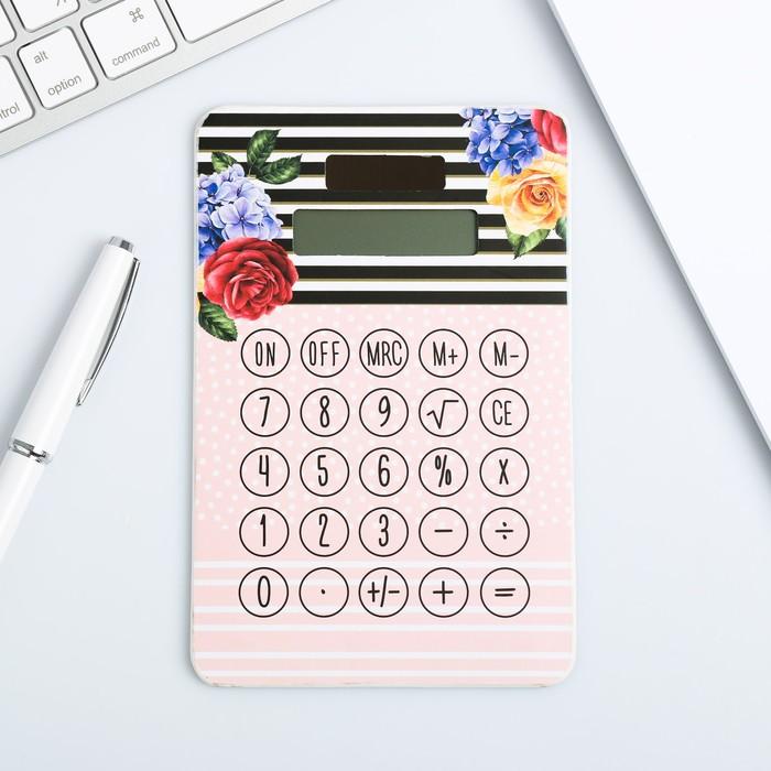 Калькулятор LOVE