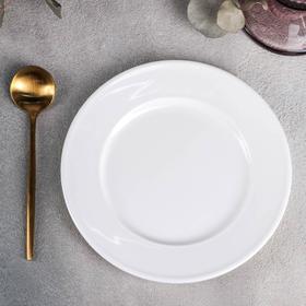 Тарелка пирожковая Wilmax, d=15 см