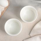 Набор рамекинов Wilmax, 9×6,5 см, 2 шт, цвет белый - Фото 2