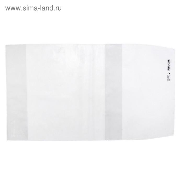 Обложка ПВХ 252 x 450 мм, 100 мкм, для учебников старших классов, универсальная