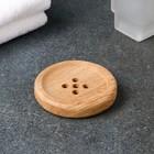 Мыльница деревянная круглая, d10 см - Фото 2