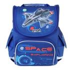 Ранец Стандарт Smart PG-11, 34 х 26 х 14 см, для мальчика, Space Exploring, синий