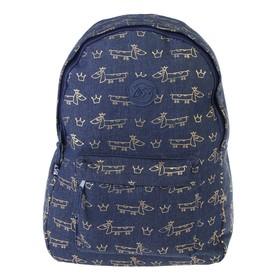 Рюкзак молодёжный Yes ST-18 43 х 28 х 17 см, эргономичная спинка, Royal Puppy, синий/золотой