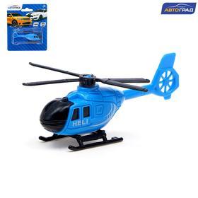 Вертолет «Воздушный патруль», цвета МИКС