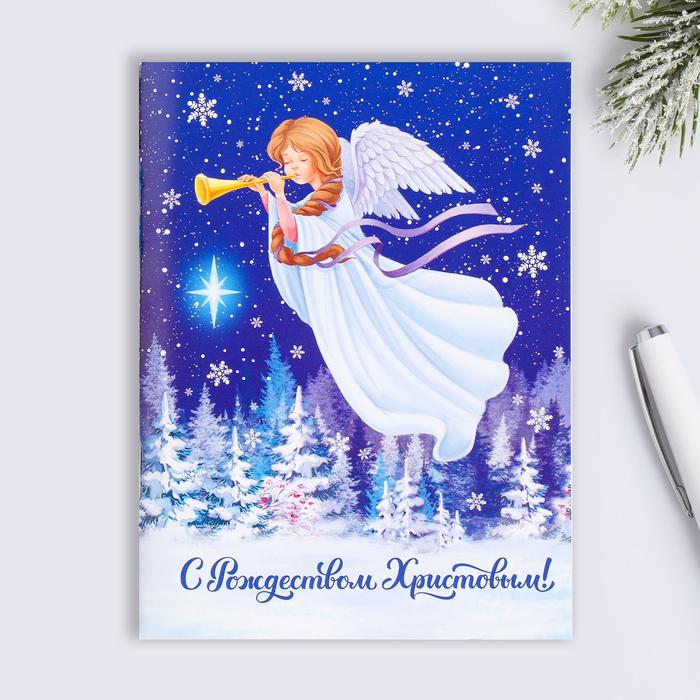 Блокнот «Ангел», 32 листа