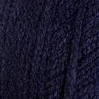 58 т. синий