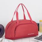 Сумка дорожная, отдел на молнии, с увеличением, наружный карман, цвет красный