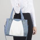 Сумка женская, 3 отдела на молниях, наружный карман, длинный ремень, цвет голубой
