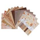 """Набор бумаги для скрапбукинга """"Старые письма"""" 12 листов, 30,5х30,5 см, 250гр/м2"""