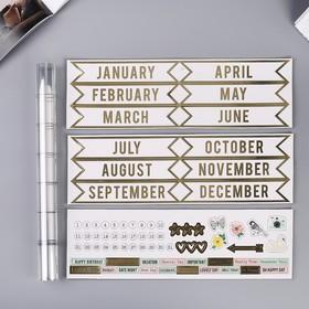 Украшения для магнитной доски Crate Paper 'Календарь'  75 шт Ош