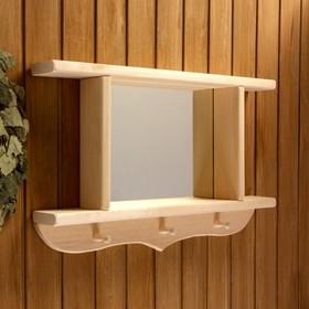 Зеркало резное с 2 полками и 3 крючками, 70×45×10 см Ош