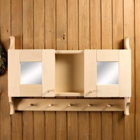 Шкаф навесной, 5 крючков, 90 × 66 × 13 см Ош