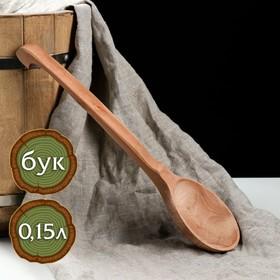 Черпак деревянный, 150 мл, массив бука Ош