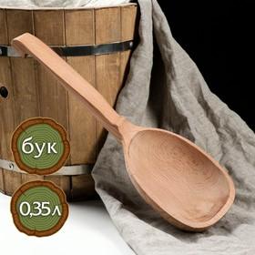 Черпак деревянный, 350 мл, массив бука Ош