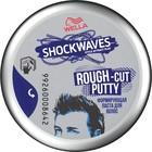 Формирующая паста для волос Wella Shockwaves, небрежный образ, 150 мл
