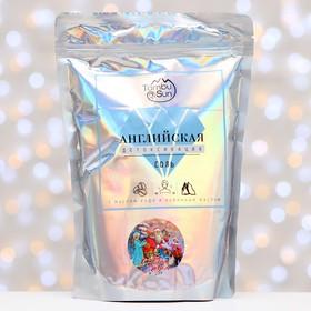 Соль для ванн «Бизорюк. Детоксикация» английская, с эфирным маслом кофе и каменным маслом, 1 кг