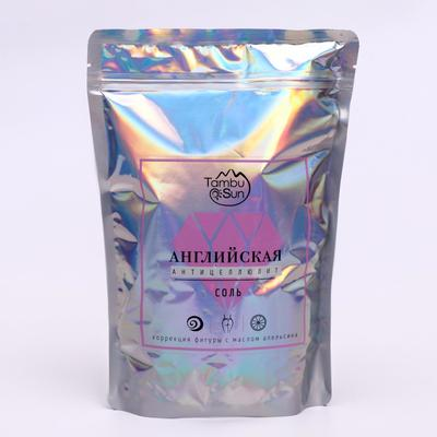 Английская соль Бизорюк «Антицеллюлит» с эфирным маслом апельсина, 1 кг.