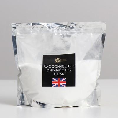 Классическая английская соль Бизорюк, 800 гр.