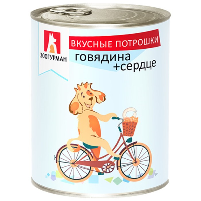 """Влажный корм """"Зоогурман"""" Вкусные потрошки для собак, говядина/сердце, ж/б, 750 г"""