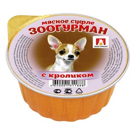 Влажный корм 'Зоогурман' для собак, суфле с кроликом, ламистер, 100 г Ош