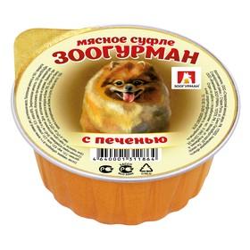 Влажный корм 'Зоогурман' для собак, суфле с печенью, ламистер, 100 г Ош