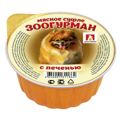 """Влажный корм """"Зоогурман"""" для собак, суфле с печенью, ламистер, 100 г - Фото 1"""