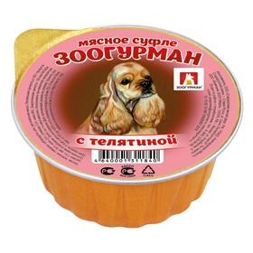 Влажный корм 'Зоогурман' для собак, суфле с телятиной, ламистер, 100 г Ош
