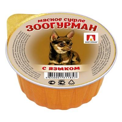 """Влажный корм """"Зоогурман"""" для собак, суфле с языком, ламистер, 100 г - Фото 1"""
