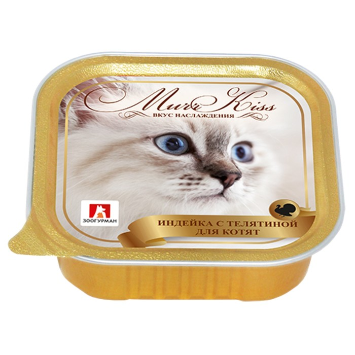 "Влажный корм ""Зоогурман"" МуррКисс для котят, индейка/телятина, ламистер, 100 г"
