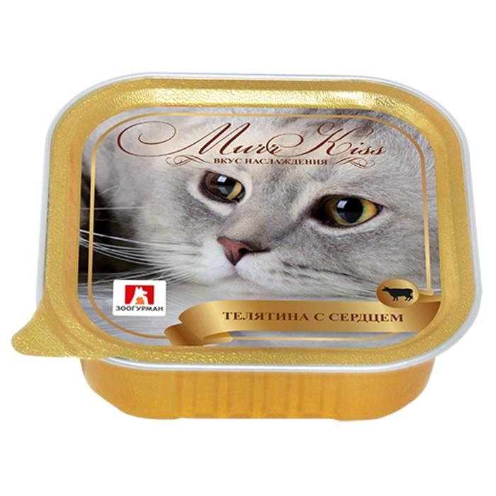 "Влажный корм ""Зоогурман"" МуррКисс для кошек, телятина/сердце, ламистер, 100 г"