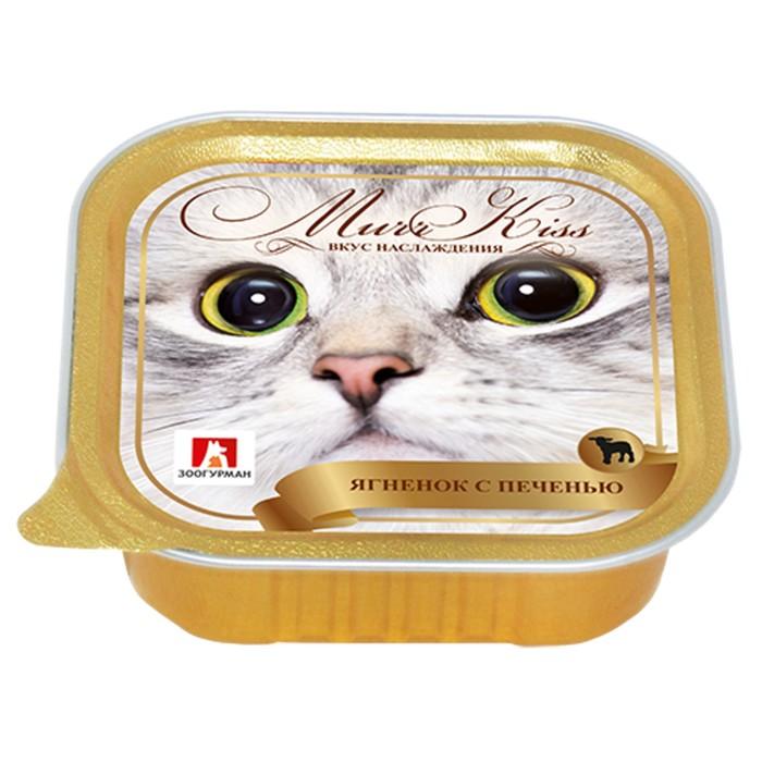 "Влажный корм ""Зоогурман"" МуррКисс для кошек, ягнёнок/печень, ламистер, 100 г"
