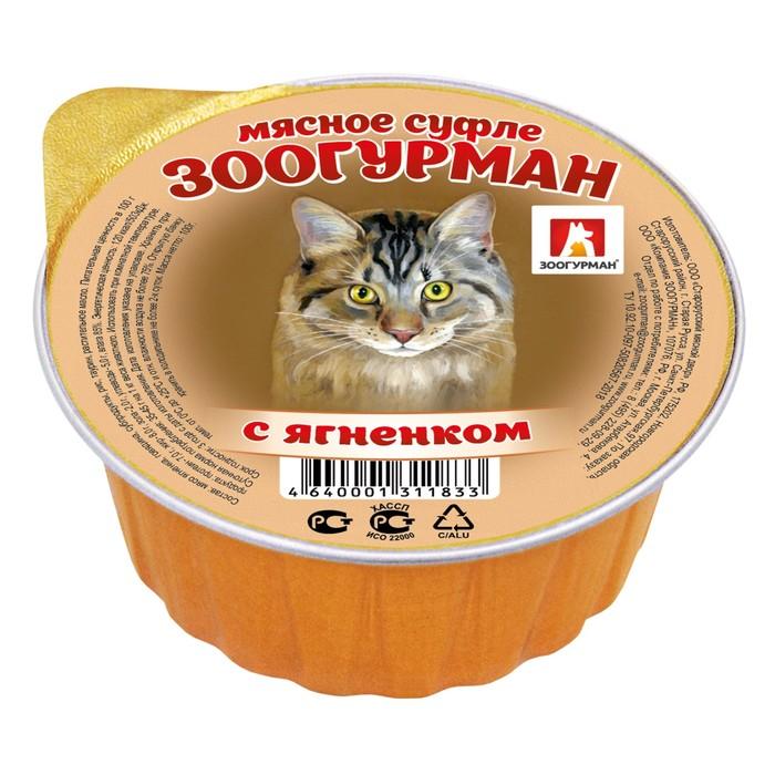 "Влажный корм ""Зоогурман"" для кошек, суфле с ягнёнком, ламистер, 100 г"