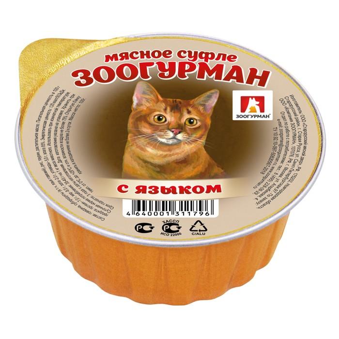 """Влажный корм """"Зоогурман"""" для кошек, суфле с языком, ламистер, 100 г"""