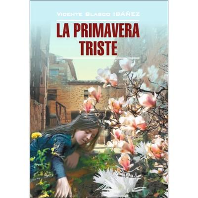 Грустная весна (неадаптированный текст на испанском языке). Ибаньес В. Б.