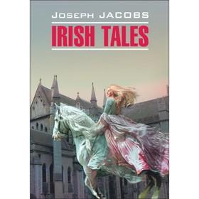 Ирландские сказки (неадаптированный текст на английском языке). Джейкобс Дж.
