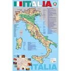 Учебные карты. Карта Италии на итальянском языке (58 х 87 см). Вакс Э.
