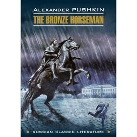 Медный всадник (неадаптированный текст на английском языке). Пушкин А. С.