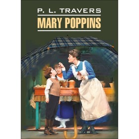 Мэри Поппинс (неадаптированный текст на английском языке). Треверс П.